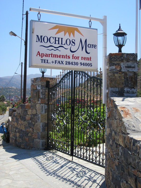 Mochlos Mare Holiday Apartments For Rent In Crete Greece
